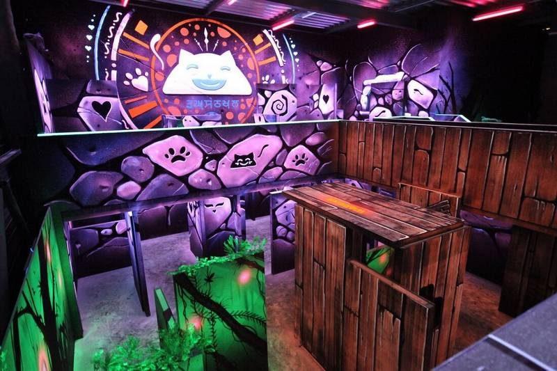 Laser Game Fun Park Colmar